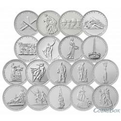 Набор монет 5 рублей 2015 года - 70 лет победе в ВОВ, 2015 СПМД