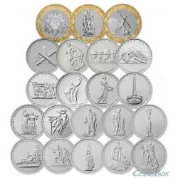 Набор монет 5 и 10 рублей 2015 года - 70 лет победе в ВОВ, 2015 СПМД