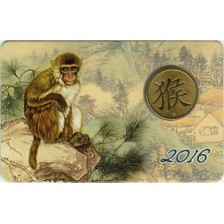 Calendar Monkey Badge 2016 SPMD Option 1. Small