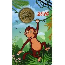 Календарь Жетон Обезьяна 2016 год СПМД Вариант 2. Малый