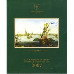 Разменные монеты банка России. 2007 год. СПМД
