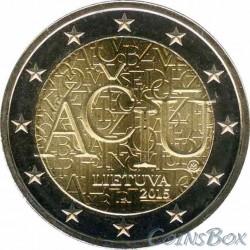 Lithuania. 2 euros. 2015. Lithuanian language ACIU