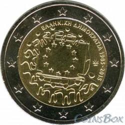 Греция. 2 евро. 2015 год. 30 лет Флагу ЕС
