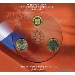 Set of the Russian Federation. Issue 8. SPMD