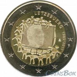 Люксембург. 2 евро. 2015 год. 30 лет Флагу ЕС