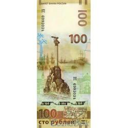 100 RUB Sochi 2014