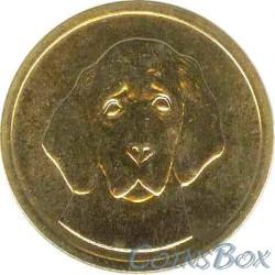 Жетон Собака 2006 год СПМД