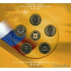 "Official set of series ""Russian Federation"". Issue 9"