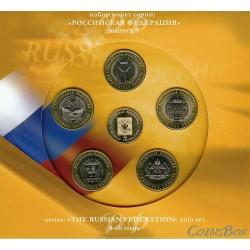 Российская Федерация. Выпуск 9
