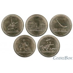 Набор монет 5 рублей 2015 - Подвиг советских воинов сражавшихся в Крыму