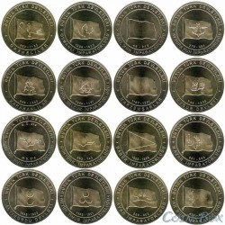 Turkey. Coin Set 1 Kurush 2015 16 pcs. Flags - Great Empire of Turkey