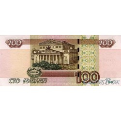 100 rubles. Modification of the year 2004.