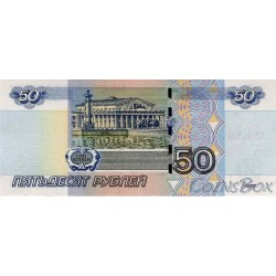 50 rubles. Modification of the year 2004.