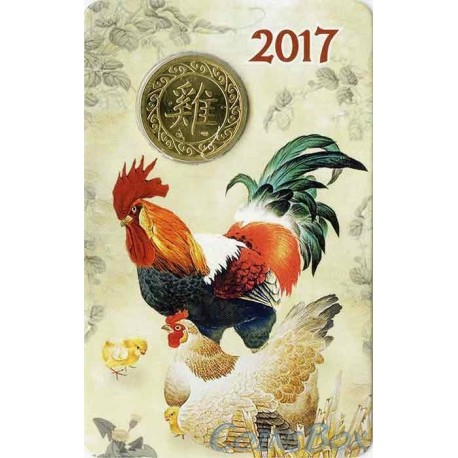 Calendar Cock Badge 2017 SPMD Option 1.  Small