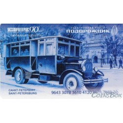 Plantain travel cards. 90 years buses.