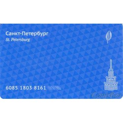 Plantain travel cards. City map. Blue.