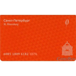 Plantain travel cards. City map. Orange.