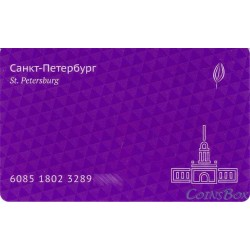 Plantain travel cards. City map. Purple.