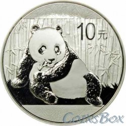10 Yuan Silver Panda 2015