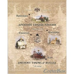Set Ancient Towns of Russia Issue 7 SPMD