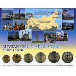 "Set . Fractional coins 2009-2010 year. "" Famous Russian cities """