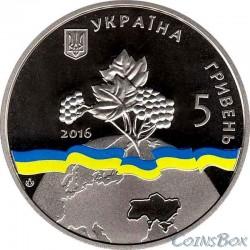 5 Hryvnia Ukraine - non-permanent member of the UN Security Council 2016-2017. 2016
