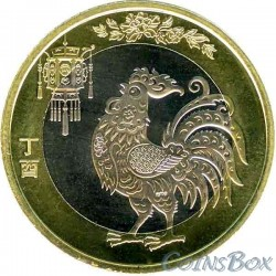 10 yuan 2017 Rooster