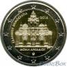 Греция 2 евро 2016. Монастырь Аркади