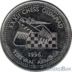 Armenia 100 drams 1996 32 Chess Olympiad in Yerevan