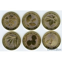Armenia 200 drams 2014 Wild trees set of coins