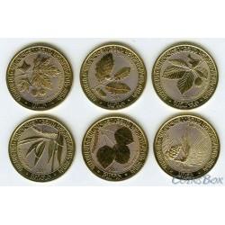 Армения 200 драм 2014 Дикие деревья набор монет