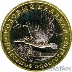 Жетон Розовый Пеликан ММД