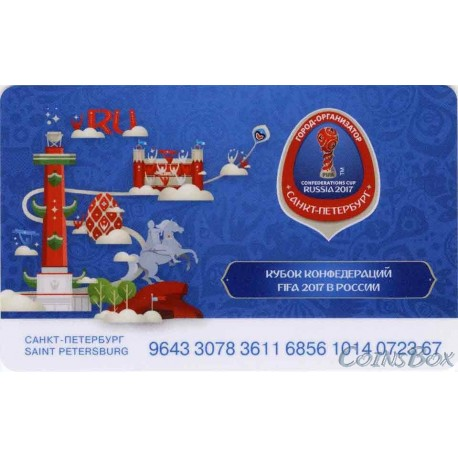 Travel card Plantain Confederations Cup
