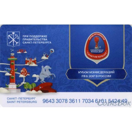 Travel card Plantain Confederations Cup Volunteer