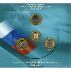 "Official set of series ""Russian Federation"". Issue 10"