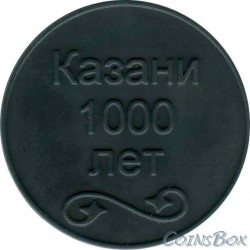 Token Metro of Kazan. Large font