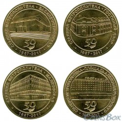 Tokens Metro St. Petersburg anniversary issue 2017 4 pieces