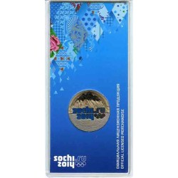 A set of 25 rubles Sochi Mountain colored . Blister .