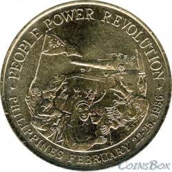 Филиппины 10 писо 1988 Желтая революция