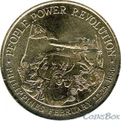 Philippines 10 piso 1988 The Yellow Revolution