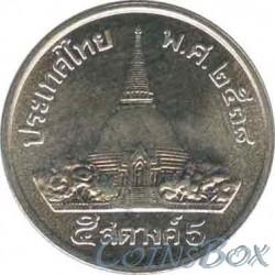 Thailand 5 Satangs 1995
