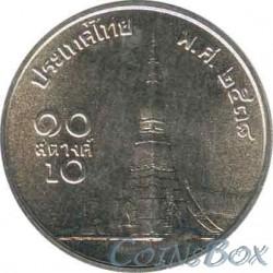 Thailand 10 Satangs 1995