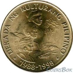 Philippines 1 peso 1989 Culture