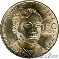 Филиппины 1 песо 2011 150 лет Хосе Ризал
