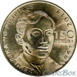 Philippines 1 peso 2011. 150 years Jose Rizal