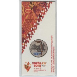 A set of 25 rubles Sochi Torch colored . Blister .