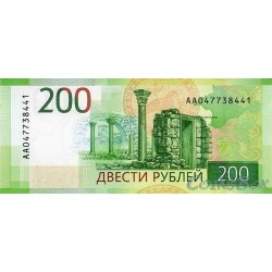 Russia is 200 rubles. Press