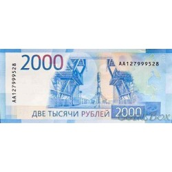 Russia is 2000 rubles. Press