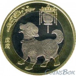 10 yuan 2018 Dog