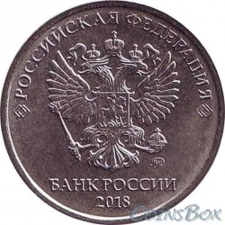 5 rubles 2018 MMD